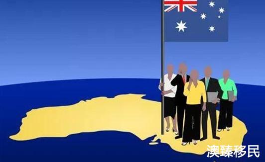 澳大利亚昆州偏远地区491签证开放申请!拼手速的时候到了2.jpg
