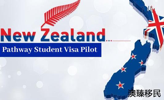 好消息!新西兰新留学签证出炉,有效期长达五年1.jpg