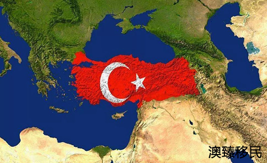 土耳其移民怎么样,优势全都摆在这儿呢1.jpg