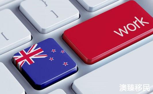 移民新西兰后的生活究竟好不好,华人真实生活揭示五大真相1.jpg