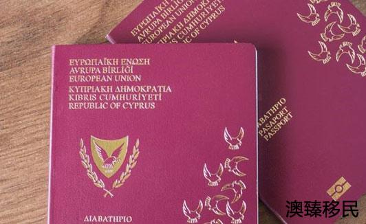 现在还能移民塞浦路斯么,有想法就不要再犹豫了1.jpg