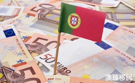葡萄牙所有签证类型汇总,不论是移民还是出行都用得着2.jpg