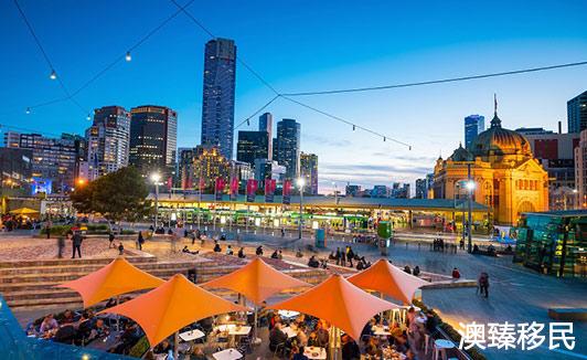 华人分享真实澳大利亚移民感受:在墨尔本生活了4年,再也不想走了2.jpg