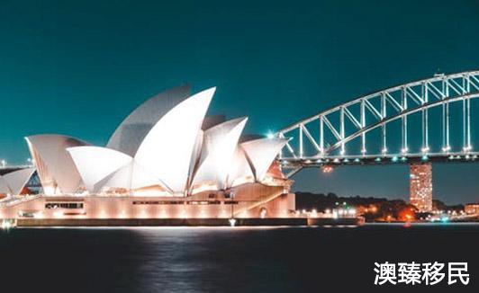 澳洲技术移民EOI官报:仅250人获邀,热门、非热门专业集体涨分1.jpg