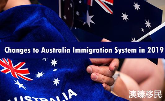 重磅!南澳州政府担保永居签证重开在即,2019技术移民政策大变!