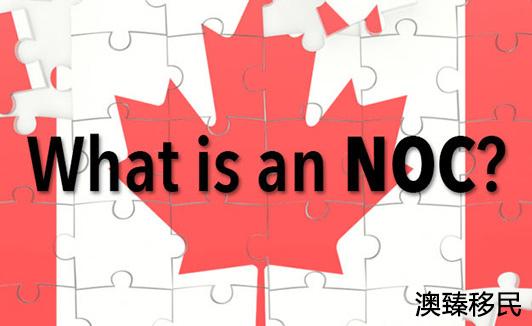 加拿大移民扫盲贴:加拿大移民职业清单的意义!