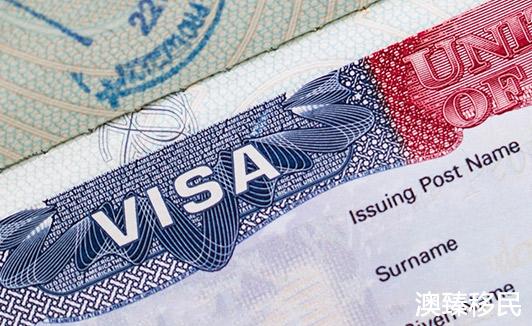 美国E2签证拒签率不断走高,申请时务必注意材料问题2.jpg