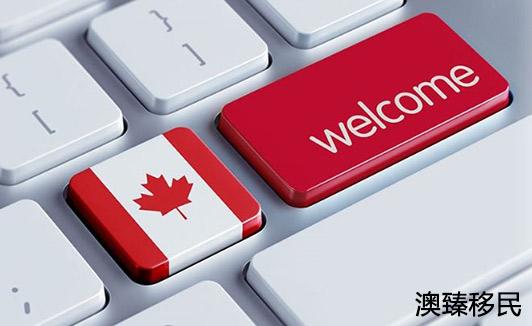 2020年移民加拿大的最简单方法,普通人也能移民1.jpg