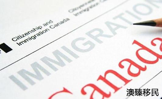 2020年移民加拿大的最简单方法,普通人也能移民2.jpg