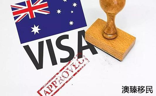 年终大盘点:2019年澳洲移民政策有哪些新变化呢1.jpg