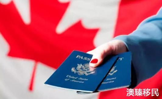移民预测:2020年加拿大移民政策趋势分析,4大亮点引关注1.jpg