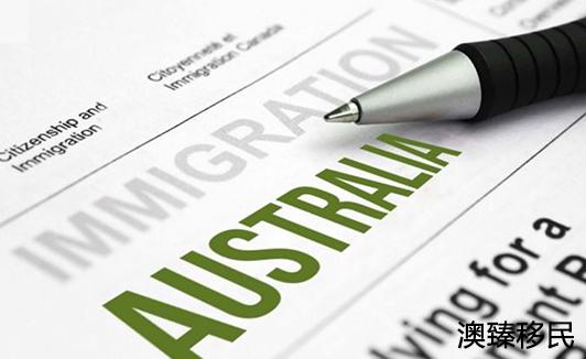 澳洲投资移民申请攻略,全部新政策详细介绍都在这了2.jpg