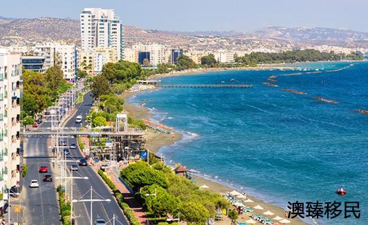 塞浦路斯有哪些主要的城市,各自的特点又是什么呢1.jpg