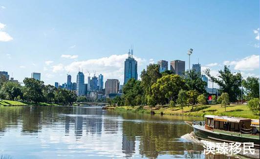 澳大利亚投资移民或将提高投资门槛,赶紧行动吧2.jpg