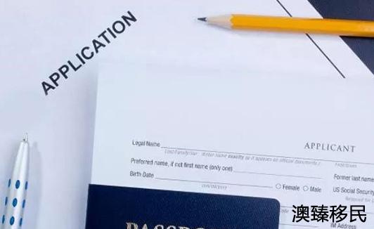 2019年爱尔兰护照移民月均申请量超10万,众多优势让你移民不后悔2.jpg