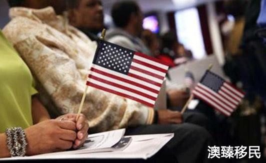 注意!2020年美国移民政策预计会出现这些变化1.jpg