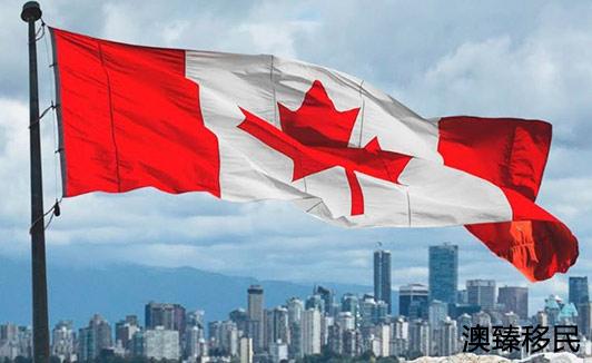 加拿大魁省投资移民申请流程全面介绍1.jpg