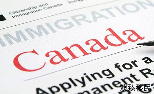 加拿大魁省投资移民申请流程全面介绍2.jpg