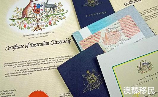 要求越来越高!澳大利亚入籍申请一年内暴跌42%,创5年最低1.jpg