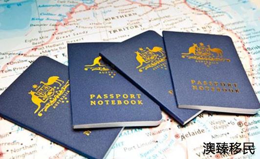 要求越来越高!澳大利亚入籍申请一年内暴跌42%,创5年最低2.jpg