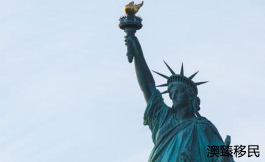 移民美国有什么优势,这些方面告诉你答案1.jpg