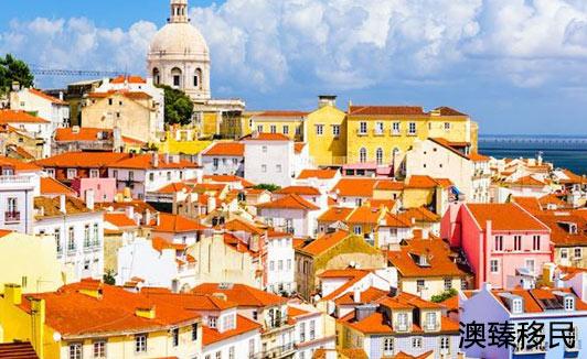 葡萄牙投资移民方法众多,这两种最推荐1.jpg