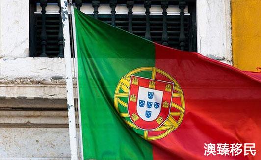 葡萄牙永居骗局真的存在吗?过来人告诉你真相