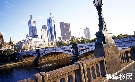 澳大利亚188C投资移民累计吸金113亿澳币,吸引众多申请者1.jpg