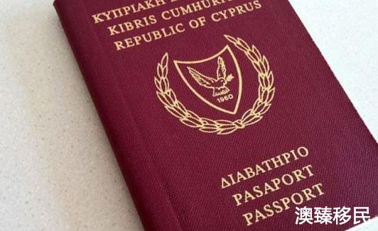 塞浦路斯入籍难吗?这些方式教你轻松移民