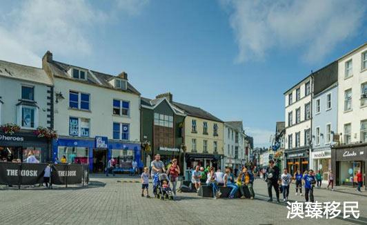 爱尔兰移民好不好,哪些城市生活最适合你2.jpg