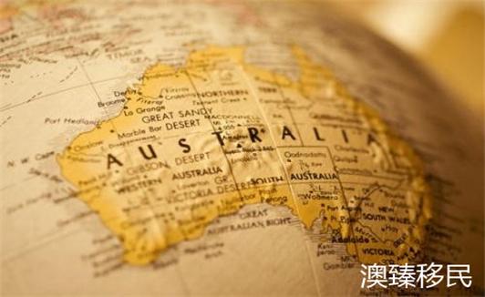 澳洲配偶移民详解:最快5个月拿PR,史上最安全签证2.jpg