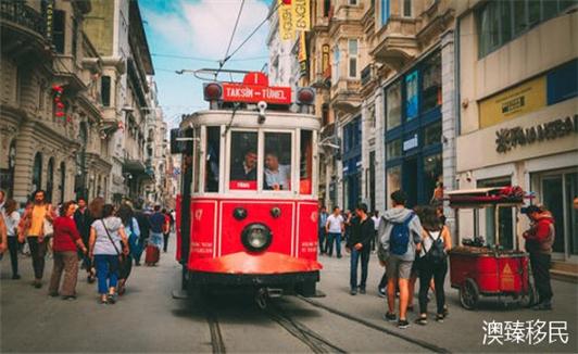 移民土耳其生活怎么样?伊斯坦布尔给出最佳答案2.jpg