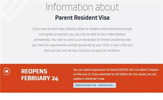 喜大普奔!新西兰父母团聚移民宣布重开,看看都有哪些政策变化
