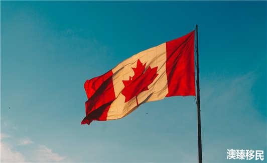 中国人移民加拿件.jpg