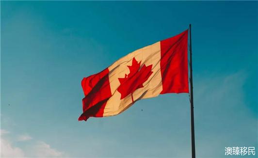 为什么大家都喜欢移民加拿大?这些理由还不够吗? (1).jpg
