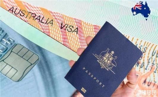 澳大利亚留学可以移民吗?哪些人适合申请澳洲留学? (1).jpg