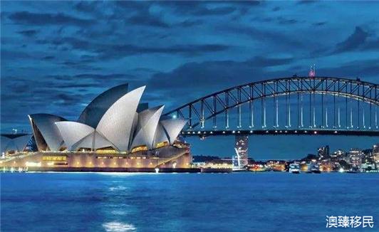澳大利亚留学可以移民吗?哪些人适合申请澳洲留学? (2).jpg