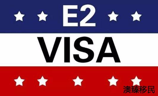 万万没想到!快速赴美的E-2签证居然还隐藏着超多教育优势!-(1).jpg