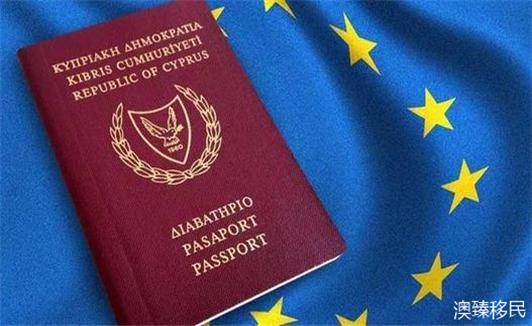 超火爆!塞浦路斯护照排期已到2021年了! (1).jpg