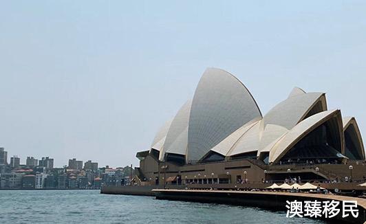 门槛低、花费少的大国创业移民项目——澳洲188A等你来!-(2).jpg