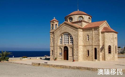 移民塞浦路斯优势众多,给你6个申请塞浦路斯护照的理由1.jpg