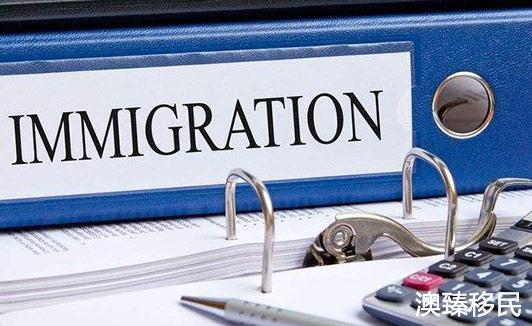 新西兰技术移民审批新变化,部分符合条件申请者可优先获批2.jpg