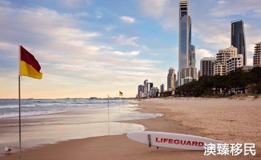 南澳宣布188&132投资移民签证配额耗尽!还不快抢抢抢2.jpg