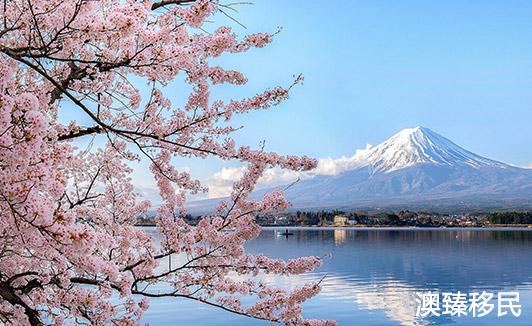 日本是一个什么样的国家,有办法移民过去生活吗2.jpg