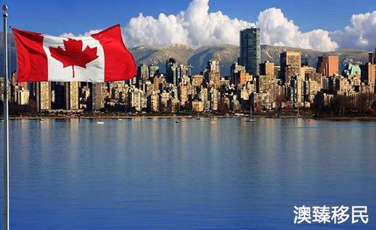 低要求低成本,加拿大萨省独立技术移民,帮您一步到位拿枫叶卡2.jpg
