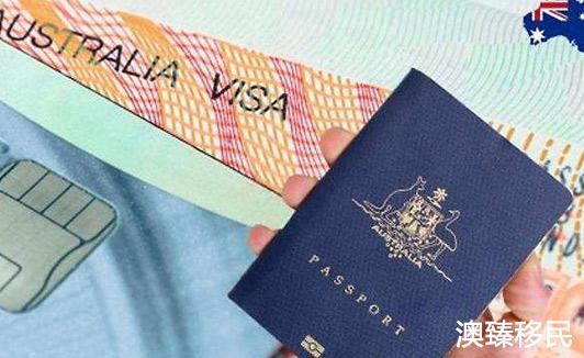 澳洲491偏远地区担保技术移民申请条件及流程详解1.jpg