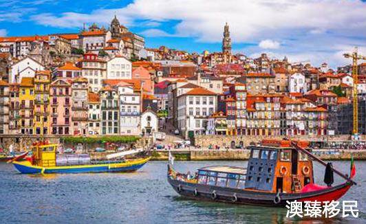 葡萄牙购房移民再无里斯本和波尔图,为何不考虑优势明显的基金项目2.jpg