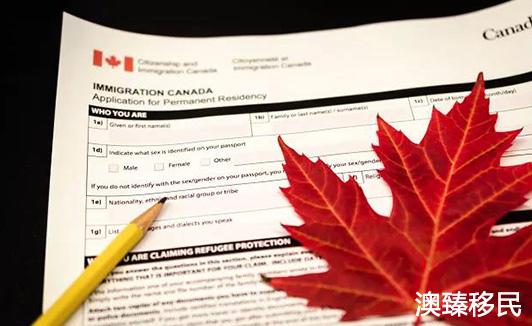 4月30日起,加拿大移民申请费用正式上涨,最高涨幅50%1.jpg