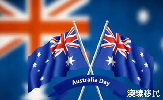 澳大利亚投资移民188A各州具体申请条件及要求详解!(上)1.jpg
