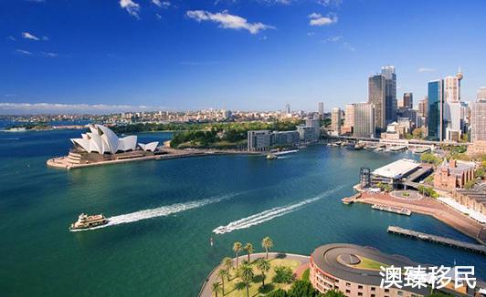 澳大利亚投资移民188A各州具体申请条件及要求详解!(上)2.jpg